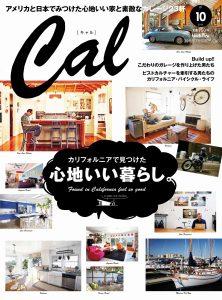 cal10-h1-h4_5fix03 2