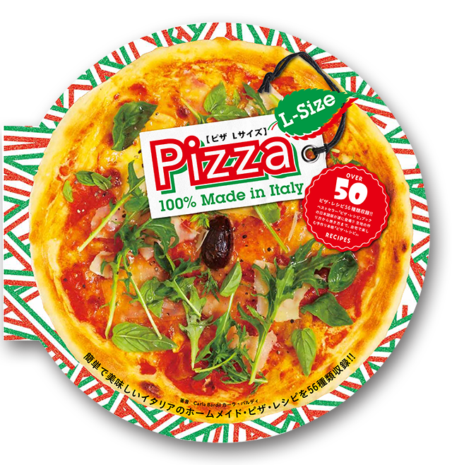 Pizza L-Size|ピザ Lサイズ