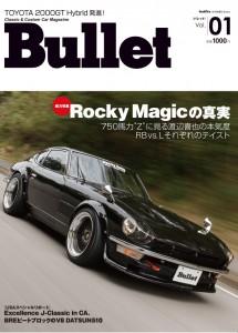 Bullet(バレット)Vol.01