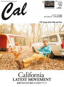 Cal(キャル) 第2号
