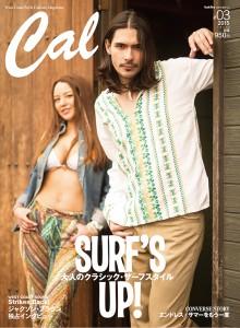 Cal(キャル) 第3号