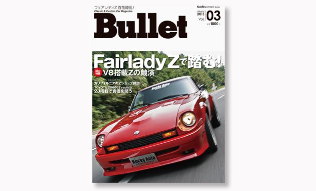 Bullet 03