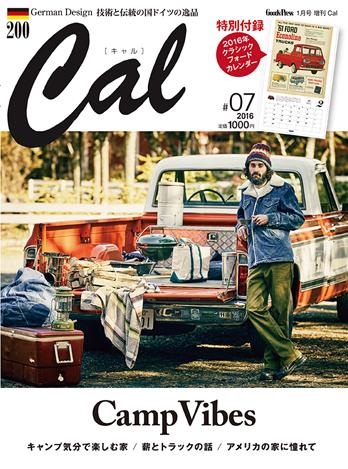 Cal Vol.07