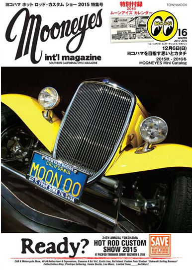 MOONEYES INTERNATIONAL MAGAZINE #016