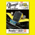 MOONEYES International Magazine(ムーンアイズ・インターナショナル・マガジン)