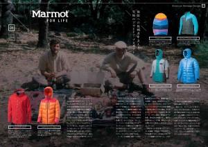Marmot ヘリテージコラム