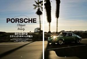 Porsche Classic and Beauty