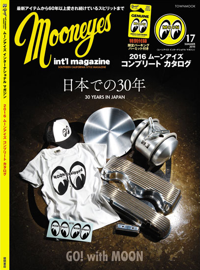MOONEYES International Magazine Summer 2016
