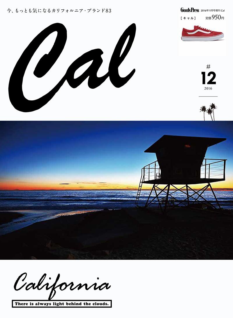 Cal(キャル) Vol.12
