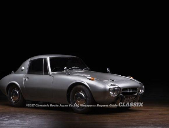 Vintage Car Buyers Guide Classix Vintage Car Buyers
